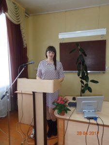 Титяева Л. А., преподаватель информатики